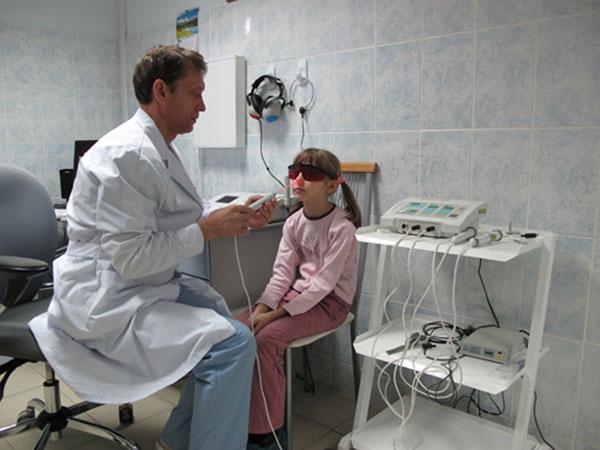 физиопроцедура