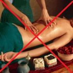 запрещен массаж